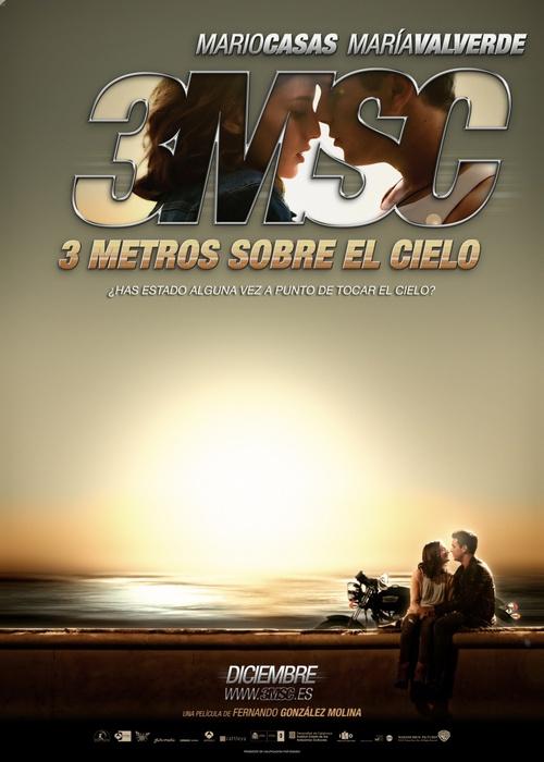 «Смотреть Фильм Онлайн-три Метра Над Уровнем Неба» — 2006