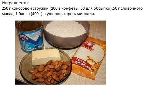 x_5d0aa169 (484x288, 42Kb)