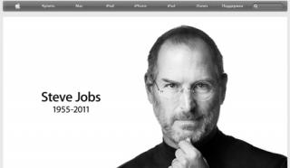 4steve-jobs-apple (320x186, 6Kb)