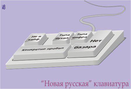 1516529_img_3150429_20_0 (449x306, 16Kb)
