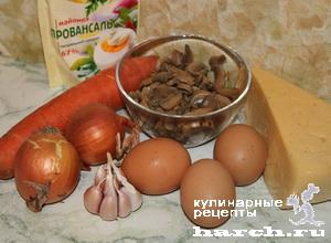 salat-pikantniy-osenniy-bluz_1 (300x220, 40Kb)