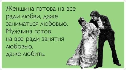 http://img1.liveinternet.ru/images/attach/c/4/78/953/78953537_3.jpg
