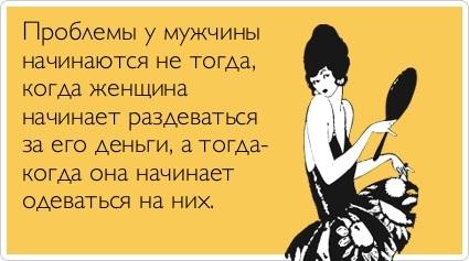 http://img1.liveinternet.ru/images/attach/c/4/78/953/78953539_4.jpg
