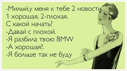 http://img1.liveinternet.ru/images/attach/c/4/78/953/78953541_13.jpg