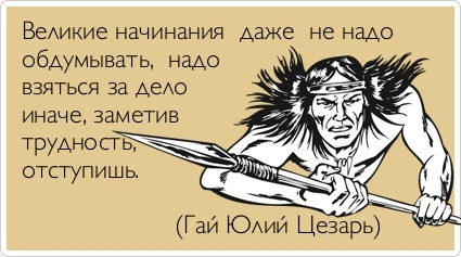 http://img1.liveinternet.ru/images/attach/c/4/78/953/78953543_23.jpg