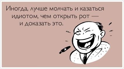 http://img1.liveinternet.ru/images/attach/c/4/78/953/78953545_39.jpg