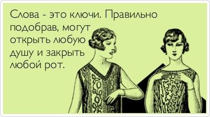 http://img1.liveinternet.ru/images/attach/c/4/78/953/78953547_42.jpg
