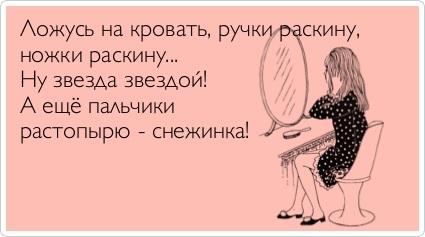http://img1.liveinternet.ru/images/attach/c/4/78/953/78953549_47.jpg