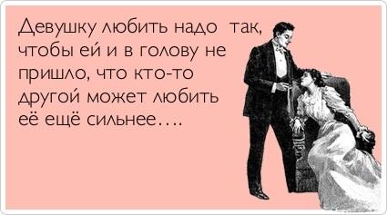 http://img1.liveinternet.ru/images/attach/c/4/78/953/78953551_48.jpg