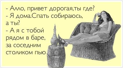 http://img1.liveinternet.ru/images/attach/c/4/78/953/78953557_51.jpg