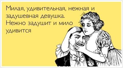 http://img1.liveinternet.ru/images/attach/c/4/78/953/78953559_52.jpg