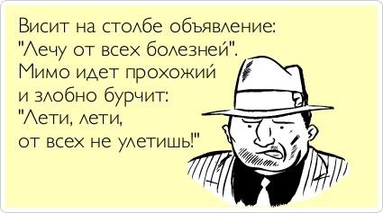 http://img1.liveinternet.ru/images/attach/c/4/78/953/78953561_60.jpg