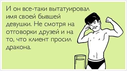 http://img1.liveinternet.ru/images/attach/c/4/78/953/78953563_68.jpg