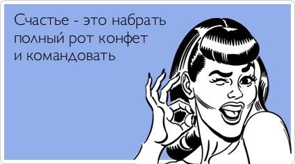 http://img1.liveinternet.ru/images/attach/c/4/78/953/78953567_73.jpg
