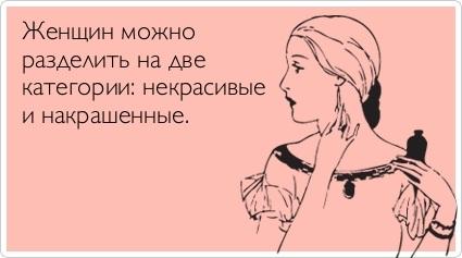 http://img1.liveinternet.ru/images/attach/c/4/78/953/78953569_75.jpg