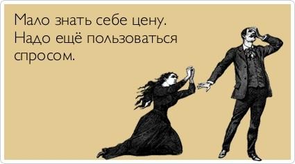 http://img1.liveinternet.ru/images/attach/c/4/78/953/78953571_80.jpg