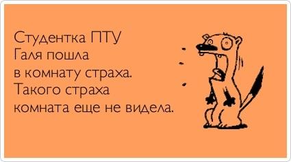 http://img1.liveinternet.ru/images/attach/c/4/78/953/78953577_87.jpg