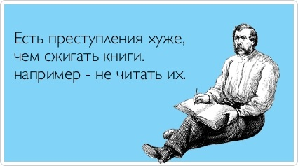 http://img1.liveinternet.ru/images/attach/c/4/78/953/78953579_90.jpg