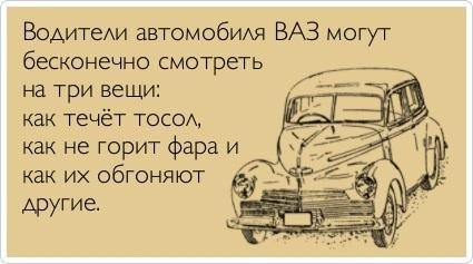 http://img1.liveinternet.ru/images/attach/c/4/78/953/78953583_97.jpg