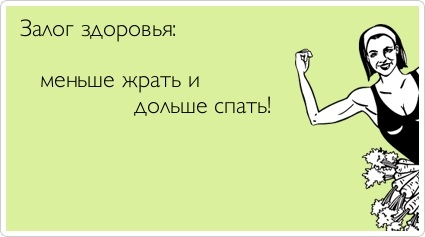 http://img1.liveinternet.ru/images/attach/c/4/78/953/78953585_100.jpg