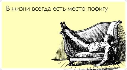 http://img1.liveinternet.ru/images/attach/c/4/78/953/78953587_102.jpg