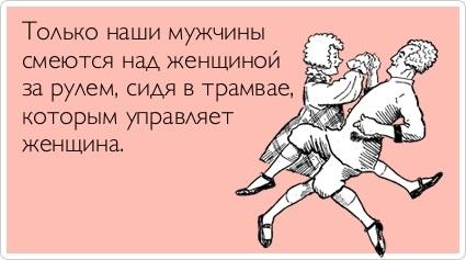 http://img1.liveinternet.ru/images/attach/c/4/78/953/78953589_109.jpg