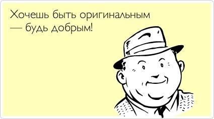http://img1.liveinternet.ru/images/attach/c/4/78/953/78953591_114.jpg