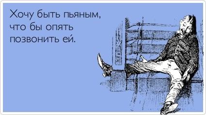 http://img1.liveinternet.ru/images/attach/c/4/78/953/78953593_118.jpg