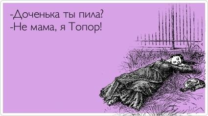 http://img1.liveinternet.ru/images/attach/c/4/78/953/78953595_125.jpg