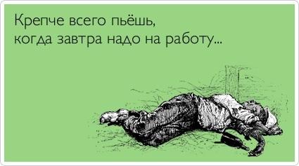 http://img1.liveinternet.ru/images/attach/c/4/78/953/78953597_128.jpg