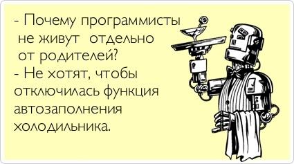 http://img1.liveinternet.ru/images/attach/c/4/78/953/78953599_130.jpg