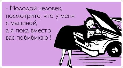 http://img1.liveinternet.ru/images/attach/c/4/78/953/78953603_132.jpg