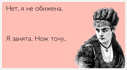 http://img1.liveinternet.ru/images/attach/c/4/78/953/78953611_144.jpg