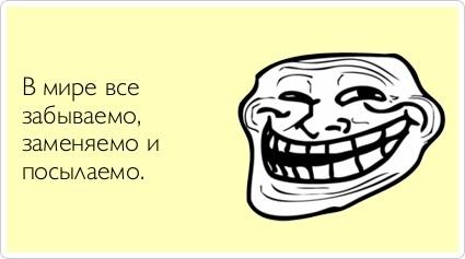 http://img1.liveinternet.ru/images/attach/c/4/78/953/78953613_146.jpg