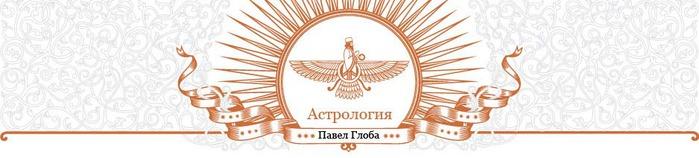 logo (700x158, 42Kb)