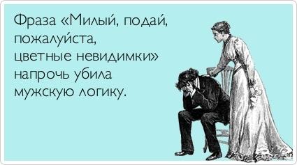 http://img1.liveinternet.ru/images/attach/c/4/78/953/78953617_149.jpg