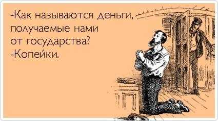 http://img1.liveinternet.ru/images/attach/c/4/78/953/78953621_154.jpg