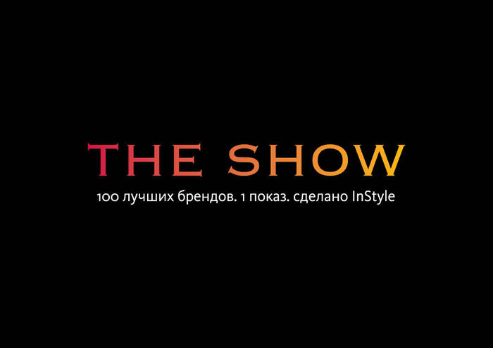 1242743_theshow (700x495, 15Kb)