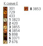 Превью 7a (260x276, 62Kb)