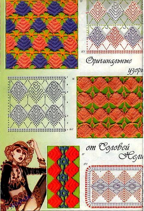 1-980049-kopiya-kopiya (478x700, 219Kb)