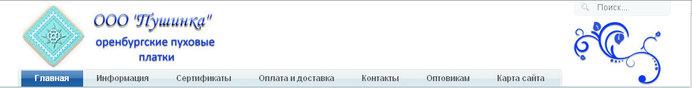 1207817_platki_123 (700x88, 15Kb)