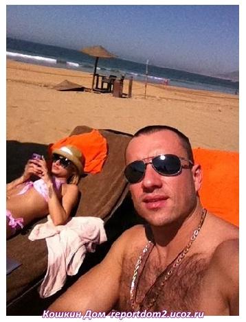 Бородина и Терехин в Марокко, видео. Поэтому люди начали думать, что