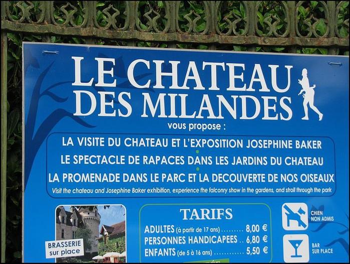 замок в Миланде (Chateau des Milandes). 34765