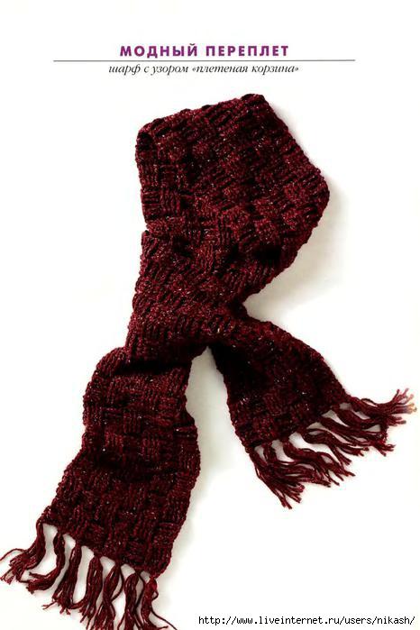 Вяжем шарфики крючком. рукоделие. more=С... ссылка.  Своими руками (вязание, вышивка, прикладное/Журналы по вязанию...