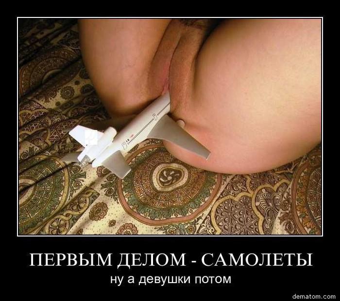 Маструбация сквиртом по скайпу русские женщины