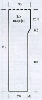 8-2 (148x352, 8Kb)