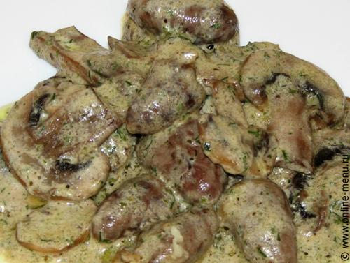 Куриные сердечки с грибами в сметанном соусе рецепт