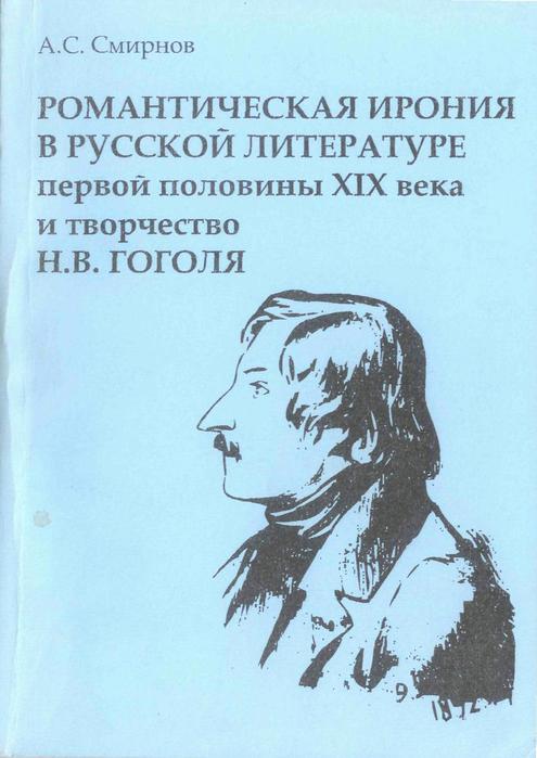 Скачать учебник по белорусской литературе