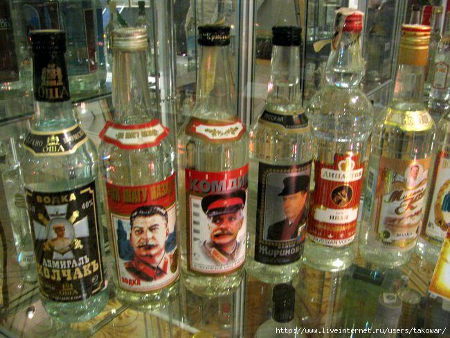 Москва. Музей Русской водки./1413032_Vodka_13_1_ (650x488, 188Kb)