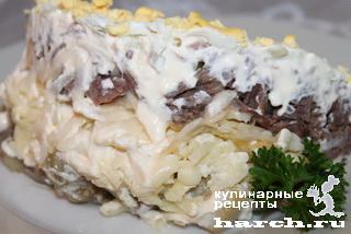 sloeniy-salat-s-govyadinoy-i-baklaganami-venec_12 (320x214, 44Kb)